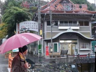 nagatoyumoto01.jpg