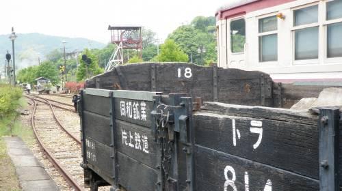 yoshinogahara01.jpg