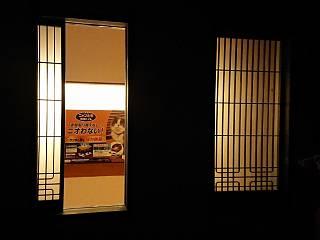 yuzu182.jpg