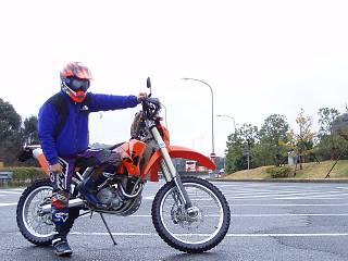 20070218yurinoyamaonsen05.jpg
